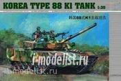 00343 Я-Моделист Клей жидкий плюс подарок Trumpeter 1/35 KoreaType 88 Ki tank