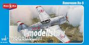 48-005 МикроМир 1/48 Самолет Лавочкин Ла-9