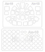 72003 KV Models 1/72 Набор окрасочных масок для остекления модели Антонв-10