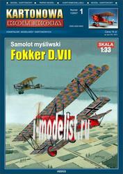 KK1 KARTONOWA KOLEKCJA 1/33 Fokker D.VII