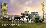 85511 HobbyBoss 1/35 KrAZ-260B Tractor with 5P85TE TEL S-300PMU