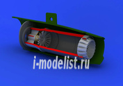 648117 Eduard 1/48 Набор дополнений MiG-21PF/PFM exhaust nozzle
