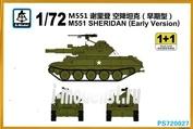 PS720027 S-Model 1/72 M551 SHERIDAN ( Early Version)