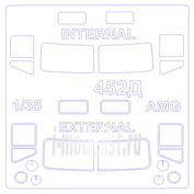 35013 KV Models 1/35 Набор окрасочных масок для УАС-452Д