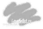 14-MACR Zvezda Paint Master acrylic Dark gray tank