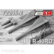 AMC72206-2 Advanced Modeling 1/72 Р-40Д Авиационная управляемая ракета класса «Воздух-воздух»