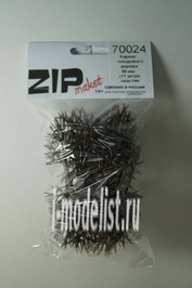 70024 ZIPmaket Каркас плодового дерева 80 мм (11 штук) пластик