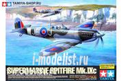 60319 Tamiya 1/32 Британский истребитель Supermarine Spitfire Mk.IXc