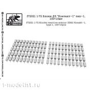 f72021 SG Modelling 1/72 Блоки ДЗ