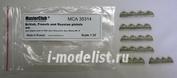 Mca35314 MasterClub 1/35 Пистолеты Тройственного союза (4 Наган модель1895,4 пистолет Ruby , 4 Webley Mk. Vi)