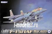 L4816 Great Wall 1/48 F-15 B/D Israel Air Force