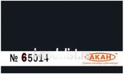 65014 Акан Краска Черно-синий. Назначение: японские морские бомбардировщики