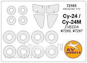 72165 KV Models 1/72 Set of painting masks for glazing Drying models-24 / -24M