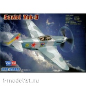 80255 Hobby Boss 1/72 Самолет Советский Як-3