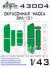 SX43004 SX-Art 1/43 Paint mask Z&L-131 (AVD)