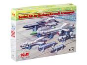 72213 ICM 1/72 Советское авиавооружение «воздух-земля», ракеты Х-29Т, Х-31П, Х-59М, НАР Б-13Л, Б-8М1, контейнера АПК-9 и пусковые устройства АКУ-58-1.