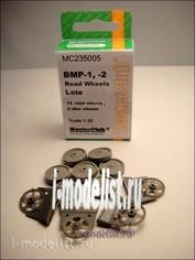 MC235005 MasterClub 1/35 Колеса (смола) BMP-1, -2 Road Wheels