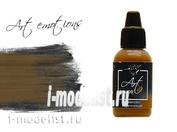 ART332 Pacific88 Краска акриловая Art Color Оливково-коричневый (olive brown)