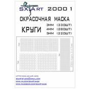 20001 Sx-Art Круги 3 мм (330 шт.), 4 мм (280 шт.), 5 мм (220 шт.)
