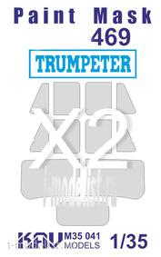 M35 042 KAV models 1/35 Painting mask for glazing 469 full (Trumpeter)
