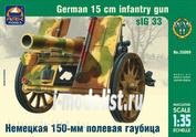 35009 ARK-models 1/35 German 150mm field howitzer