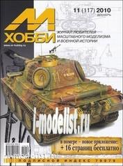 11-2010 Zeughaus Magazine