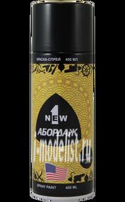 1200 Abordage Краска-спрей Термостойкая черная 400 мл