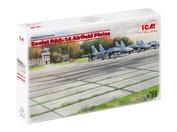 72214 ICM 1/72 Soviet aerodrome cover plates PAG-14