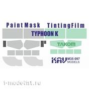 M35 097 KAV models 1/35 Окрасочная маска на Тайфун-К ПРОФИ (Takom)