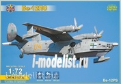 72033 ModelSvit 1/72 Самолёт Бе-12ПС