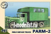 72024 Pst 1/72 Автомобиль Parm-2 Field Repair Truck