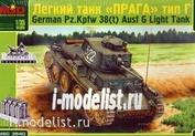 3540 Layout 1/35 Light tank Pz.Kpfw 38(t) Ausf G (Prague)
