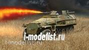 7067 Italeri 1/72 Sd. Kfz. 251/16 Flammpanzerwagen
