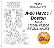 72111 KV Models 1/72 Маска для A-20J/ Mk.V Boston