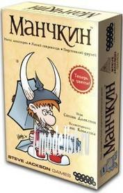 1031 Hobby World Карточная настольная игра