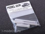 MG-3532 Model Gun 1/35 Металлическая 152-мм гаубица 2A64 для 2С19 Мста С