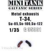 35001 MINITANK 1/35 Выхлопные патрубки для Т-34/CY-85/CY-100/CY-122