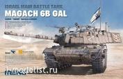 TS-044 Meng 1/35 Основной боевой танк Израиля Магач 6B GAL