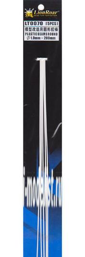 LT0070 Lion Roar Пруток пластиковый круглый, диаметр 1,0 мм. Длина 200 мм. В комплекте 5 штук.