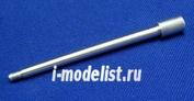 35B35 RB Model 1/35 Металлический ствол для 7,5cm PaK 39 L/48 Hetzer (early version)