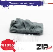 81036 ZIPMaket Танкист на матрасе