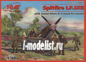 48802 ICM 1/48 Спитфайр LF.IXE, с cоветскими пилотами и техниками