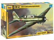 4805 Звезда 1/48 Советский бомбардировщик Су-2