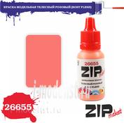 26655 ZIPmaket Краска модельная акриловая ТЕЛЕСНЫЙ РОЗОВЫЙ (ROSY FLESH)