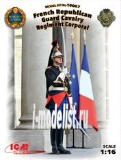 16007 ICM 1/16 Капрал кавалерийского полка Республиканской гвардии Франции
