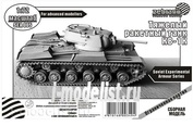 SEA005 Zebrano 1/72 Ракетный танк КВ-1К