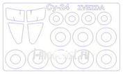 72165 KV Models 1/72 Набор окрасочных масок для остекления модели Сушка-24 / -24М