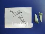 PAS-73703 PasModels 1/144 Набор винглет для Boing 737-800 Revell (смола)