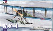 7254 Amodel Самолет Му-1