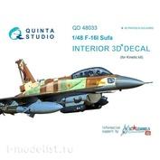 QD48033 Quinta Studio 1/48 3D Декаль интерьера кабины F-16I (для модели Kinetic)